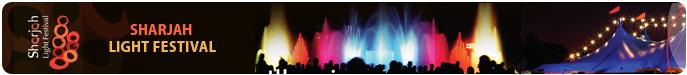مهرجان اضواء الشارقة