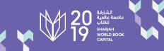الشارقة عاصمة عالمية للكتاب 2019