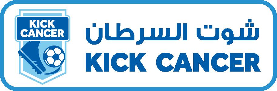 Kick Cancer Sharjah