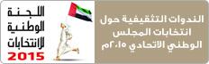 sia_website_NEC2015_banner_2