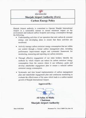 سياسة الكربون / الطاقة