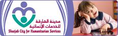 Sharjah City Humanitarian Services