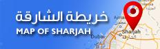 Map of Sharjah
