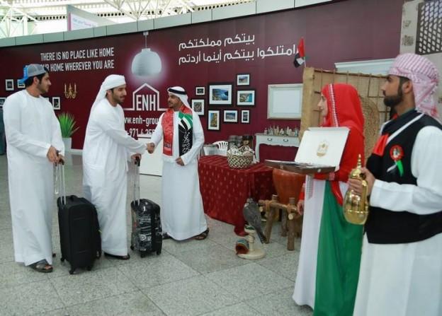 بمناسبة احتفالات اليوم الوطني الـ 45 مطار الشارقة الدولي نظم فعاليات تراثية للمسافرين مطارالشارقة