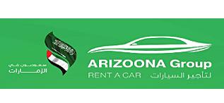نجمة أريزونا لتأجير السيارات